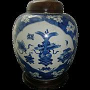 Antique 18th century Chinese Kangxi Porcelain Blue & White Vase Jar