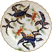 Antique 18th century Duesbury Derby Kakiemon Imari English Porcelain Plate Decorated with Ches