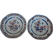 Pair Antique 18th c. Chinese Export Porcelain Octagonal Plates