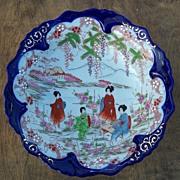 Vintage Japanese Ceramic Bowl Japan