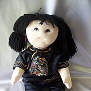 Rice Paddy Baby Doll 1984