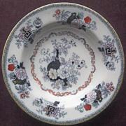 "Antique Ashworth Ironstone Transferware 7 1/2"" Bowl, Oriental Vases & Florals, 1862-1890"