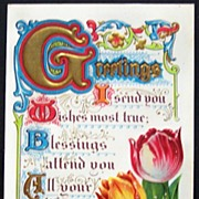 Early 1900s Gilded Embossed Motto Postcard, Illuminated Script, Fancy Scrollwork, Yellow & Red