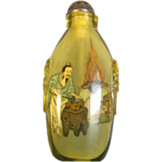 Chinese Snuff Bottle, Interior Painted Scene of Forge, Early 20th C.