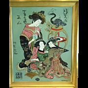 "Original Vintage French Painting, Oil on Canvas, Gilt Frame, ""Japanese Geisha"", CA.1"