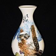 Vintage Oriental Hand Painted Eagle Vase Signed and Marked