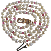 SALE Vintage 9ct Gold Cultured Pearl, with Genuine Ruby, Pink Sapphire Bead  Necklace with ...