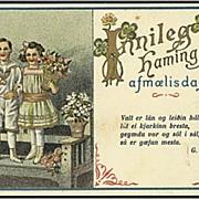 """""""Little Children""""  (1920)"""