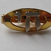 "SALE Vintage Jewish ""CHAI"" Life Judaica Tie Tac Silver Gold Tone"