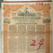 Chinese Reorganization Loan from 1913