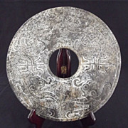 Archaic Chinese Bi, 10 inches and Stand
