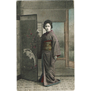 Japanese young Lady in Kimono Vintage Postcard