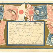 Decorative Japanese Postcard with Stamp Motif: 1906