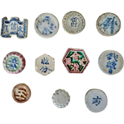 Lot of Chinese Porcelain Money