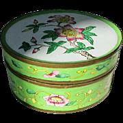 Antique Chinese Canton Enameled Famille Rose Trinket Box