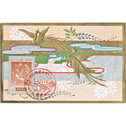 Decorative Japanese Postcard with Phoenix Silver Wedding