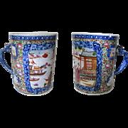 Antique Chinese Mug Qing Dynasty Qian Long 18. Ct