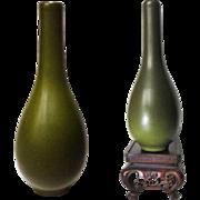 Antique Chinese Tea Dust Glazed Vase