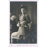 Czarewitch Alexis of Russia Photo Postcard of Young Alexei Nikolaevich