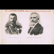 Tsar Nicholas II and Emile Loubet Vintage Postcard