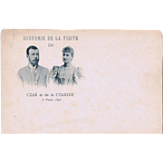 Tsar Nicholas II and his Wife Vintage Postcard 1896
