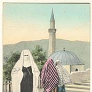 Military Post Kalinovic: Postcard with Muslim Ladies
