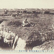 Port Arthur, Japan: Fortification of South Army. Vintage Postcard
