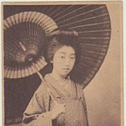 Old Japan: Vintage Postcard. Lady with umbrella.