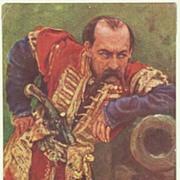 Old Russian Postcard: Hetman of Ukraine