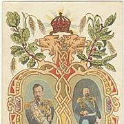 Bulgarian Tsar Ferdinand. Vintage postcard from 1907