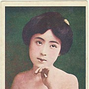 Japanese Beauty. Vintage Postcard