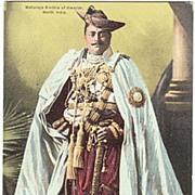 The Maharaja Sindhia of Gwaliar. Vintage Postcard from North India.