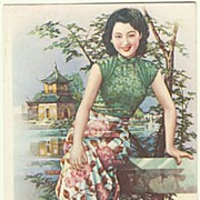 Vintage Postcard Chinese Beauty, used as Military Mail