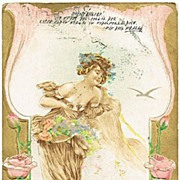 Art Nouveau Postcard. Lady and Roses. Embossed.