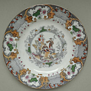 China Plate with decorative Design of Shepherd and Temple. Kaolin 19. Ct