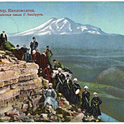 Kislodowsk and Surrounding. Old Russian Postcard.