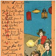 Raphael Kirchner Postcard Japanese Ladies Geisha Series 1901