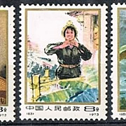 Chinese Stamp Set Working Womens Day 1967, MLH