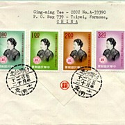 SOLD 1961, FDC Taiwan - Spiny Lobster and Mail order Service + Madame Chiang Kai-shek