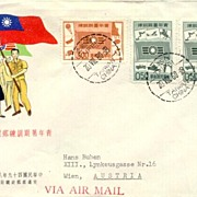 "1960, Early FDC Taiwan - ""Summer Activities of China Youth Corps"""