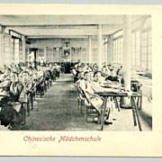Chinese Vintage Postcard: Girls School