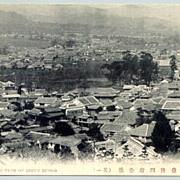 Old Japan: View of Beppu Bongo.