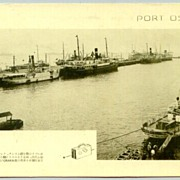 Old Japan: Port Osaka
