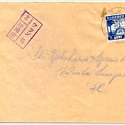1943: Japanese Occupation in Malaya. Old Postal Cover.