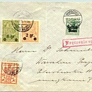 WWI: Germany – Poland: Warshaw Cover with scarce Satmps.