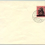 1920 Germany / Saar: 80 Pfennig overprint on cover
