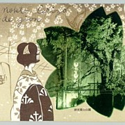 Japan: Decorative postcard. Lady and Trees