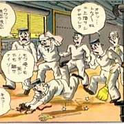 Japanese Mocking Postcard of Soldiers catching a Rat