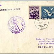 1955: Austria / Afghanistan: Scarcer Airmail