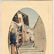 Imperial Austria: Herzegovina Postcard of Trebinje Gypsy Quarters